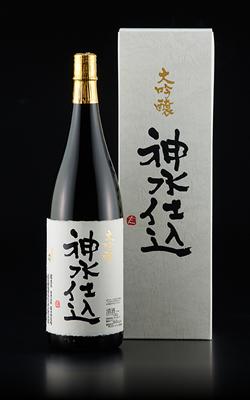 Daiginjo Kanzuijikomi